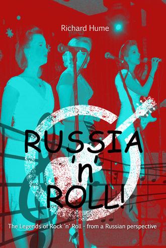 Russia'n'Roll
