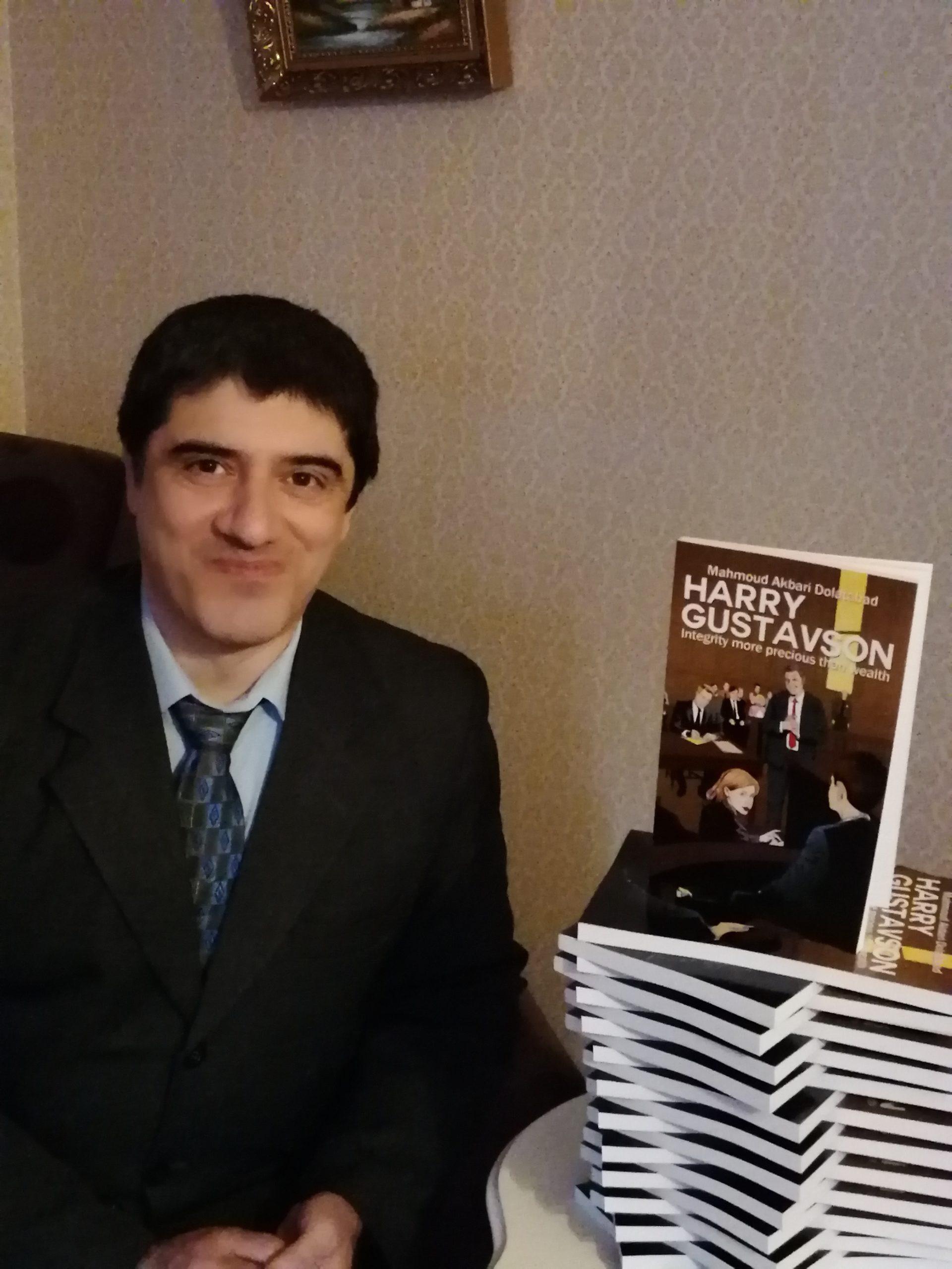 Mahmoud Akbari Dolatabad